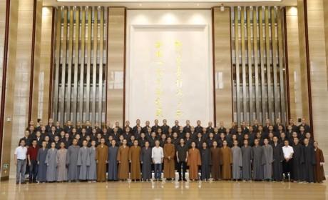 浙江佛学院举行2019届预科班毕业典礼 怡藏大和尚出席