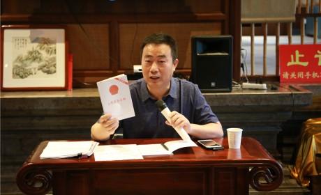 南京市江宁区佛教协会举办宗教政策法规培训