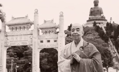 香港佛教联合会荣誉会长、宝莲禅寺董事会主席智慧长老舍报示寂