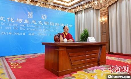 班禅:宗教界在建设生态文明的事业中负有特殊使命