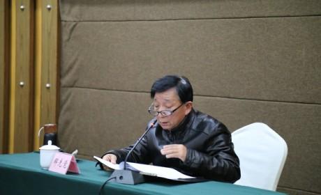 湖南省佛教协会举办常务理事学习十九届四中全会学习班