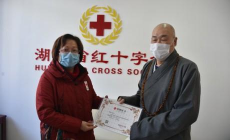 圣辉大和尚捐赠药品和采购药品的善款 帮助用于治疗新型冠状病毒感染的患者