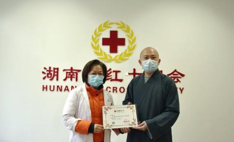 众志成城!湖南佛慈基金会再捐100万元用于新冠肺炎防控