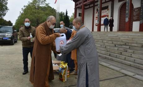 走访慰问79家 湖南省佛教协会偏远山区中小寺院抗疫慈济行圆满结束