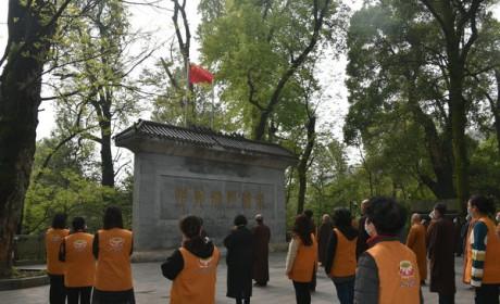 湖南佛教界在全国哀悼日为牺牲的烈士和逝世的同胞表达深切的哀思