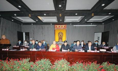 湖南省佛教协会成立三十五周年庆典系列活动在长沙麓山寺隆重召开