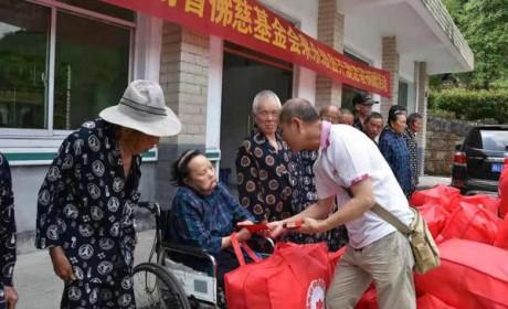 2021湖南佛慈慈善行第九站 资助永顺麻风村