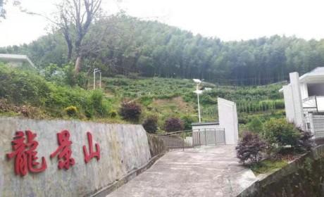 2021湖南佛慈慈善行第十七站 资助炎陵县麻疯病村院