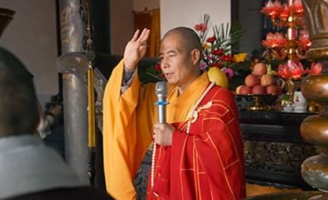 安徽三祖禅寺举行弥陀诞佛七暨三皈五戒法会 宽容大和尚开示