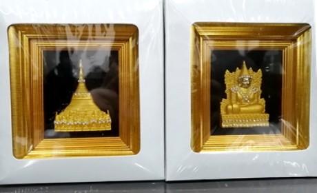 缅甸巴丹达蒂苏达喇苾达僧王一行参访安徽三祖禅寺