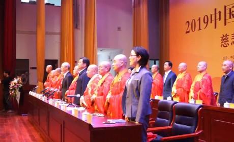 中国佛教重量级活动在浙江佛学院召开
