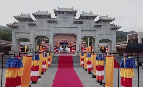 大会前夕:珠海普陀寺彩旗飘飘 处处透出喜庆氛围