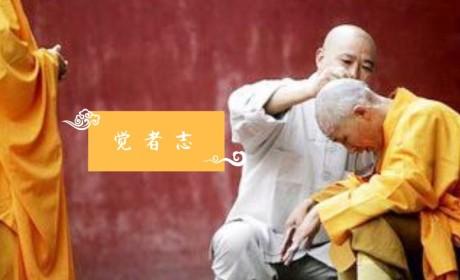 觉者志 | 他只是个理发师,为何佛陀却准许他比王子们更早出家?