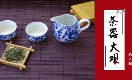 """估计没什么比茶""""更爱美""""了,就连茶器也这么讲究"""
