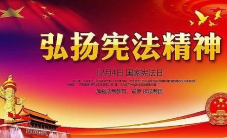 杭州灵隐寺开展普法教育工作 争创省级普法示范点