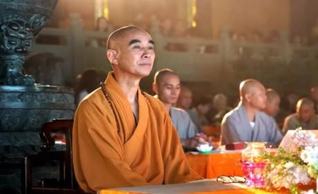 楞严一笑,月印天童——天童禅寺举行戊戌年中秋晚会