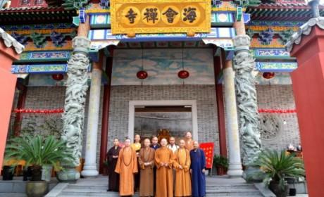 江西省佛教协会会长纯一大和尚走访赣州海会寺、寿量古寺、宝兴禅寺
