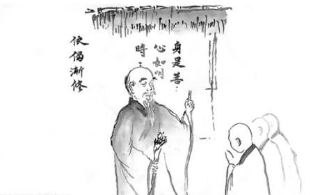神秀大师 | 两京法主,三帝门师,他是如何求法学法的?