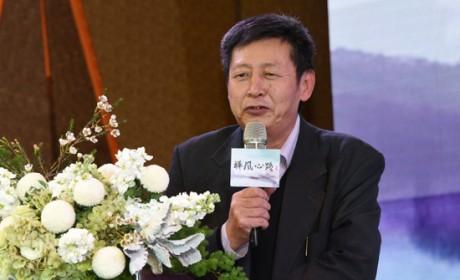 黄夏年教授在2016首届禅风论坛上的讲话