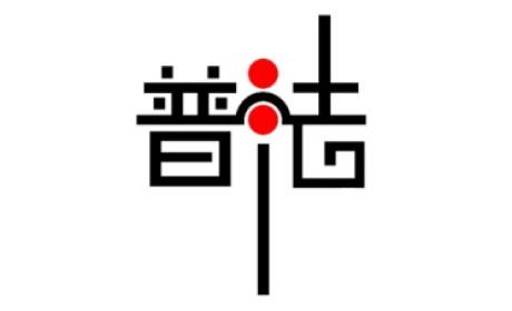 光泉法师|宗教法治化:佛教与法制工作佛学文化