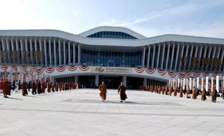 福建佛教界积极参与第五届世界佛教论坛各项演练