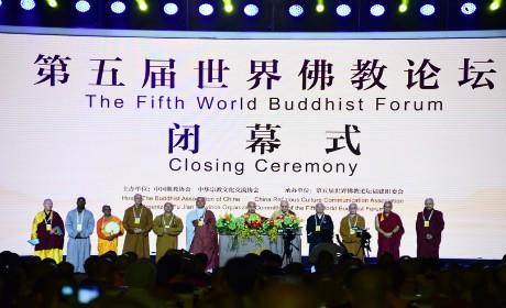 宗性法师、恒实法师宣读第五届世界佛教论坛宣言(附全文)