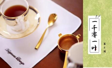 祁门红茶丨红茶学霸、金边女王、时尚小姐,它的称号666