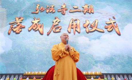深圳弘法寺建设新篇章!喜迎二期佛像开光祈福
