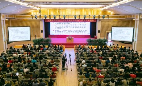 启迪生命的智慧 上海玉佛禅寺觉群人生讲坛探讨生死大事