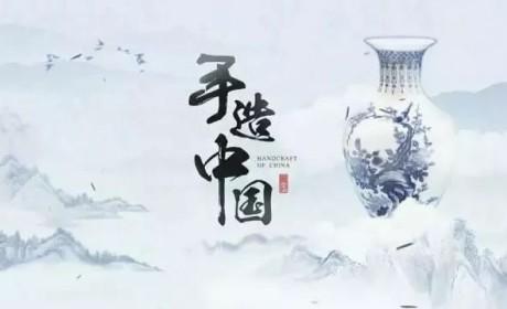 """看茶去丨豆瓣高评8.7分!这部片子给你震撼的""""中国制造""""!"""