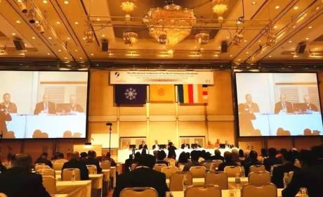 第29届世界佛教徒联谊会在日本成田召开 觉醒法师率团出席