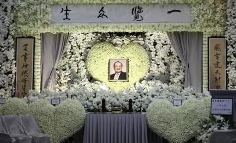 金庸遗体在香港宝莲寺火化 一缕青烟带不去他留下的佛学启迪