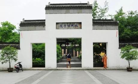 这个佛学院建校20周年了 它的办学特色为何引人瞩目?