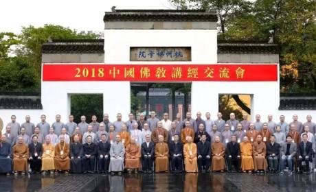 """走过十年菩提路的它 堪称是佛教界的""""职业联赛"""""""