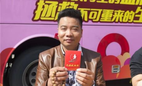 广州光孝寺举行无偿献血活动,百余信众排队献爱心