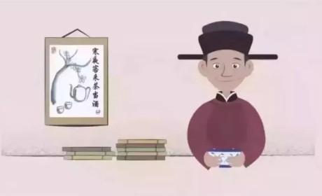 动漫短片丨趣谈茶的前世今生 一片叶子是如何影响世界的