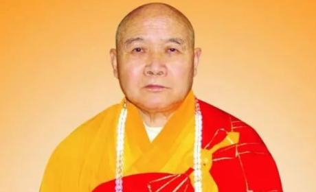 讣告 | 博山正觉寺法主和尚能行长老安祥示寂 世寿九十二岁