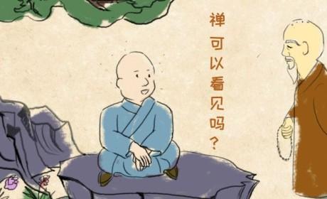 """看见""""禅""""的样子!这些佛系插画、手绘、摄影分分钟治愈你"""