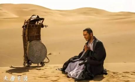 《大唐玄奘》再次斩获电影大奖!它塑造的高僧形象为何如此吸引人