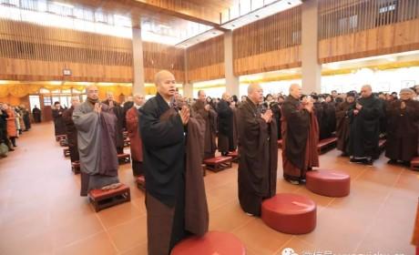 江西云居山真如禅寺举行纪念一诚老和尚圆寂一周年暨舍利塔奠基法会