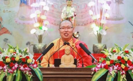 普陀山  | 12月28日到30日智瀚法师佛学讲座 《中国哲学与佛教思维》