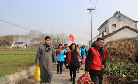 慈善 | 初冬送温暖!无锡开原寺义工团走进栟茶镇奉献爱心