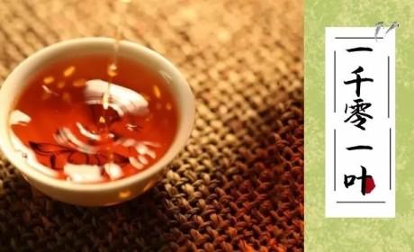 滇红丨香高味浓:这个云南的野姑娘,新年更是必不可少!