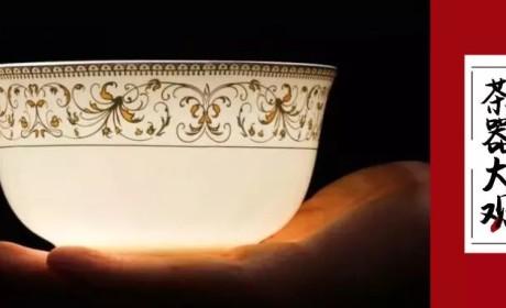 骨瓷丨始于山寨的TA,居然歪打正着给世界贡献了一大瑰宝!