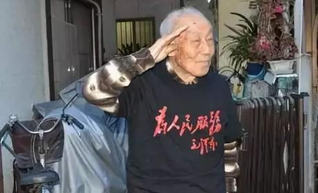 """最后一名""""日本八路""""离世:曾是僧人的他 因何获颁中国抗战纪念章?"""