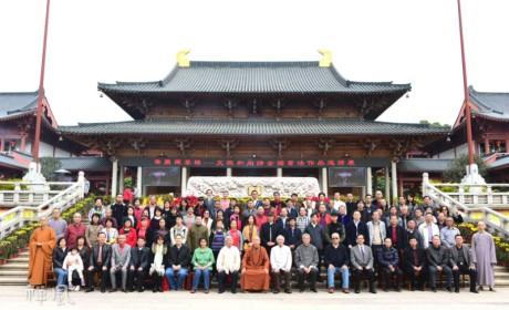 名家荟萃!天然和尚诗全国书法作品邀请展在广州华严寺举行