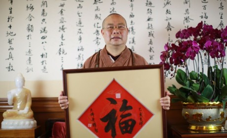 视频 | 广州市佛教协会会长耀智大和尚给您拜年