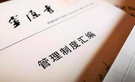 千年古刹对接国际管理标准 杭州灵隐寺通过ISO9001认证