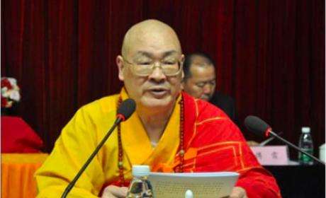 全国人大代表圣辉法师:关于居安思危清醒认识抹黑佛教的背后是一场文化博弈的建议