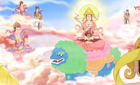五台山普寿寺系列动漫 带你解锁学习文殊菩萨智慧的新方式!
